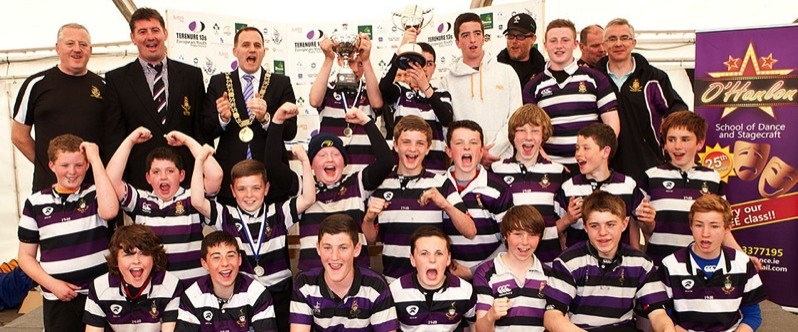 Terenure 13s European Youth Rugby Introduction
